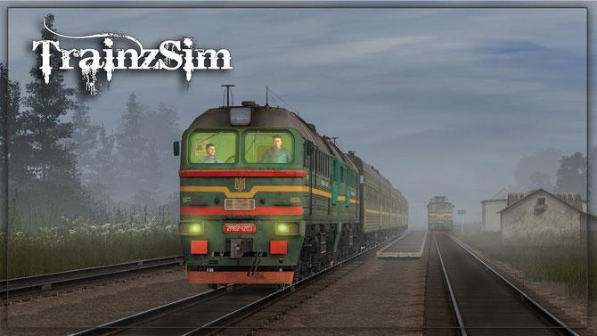 2М62-1203