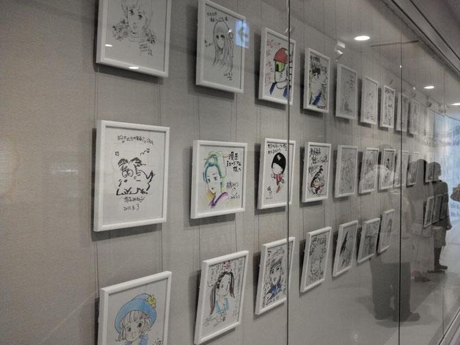 北九州漫画ミュージアム2013