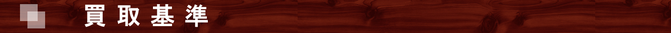 古本・漫画・コミック・書籍・専門書・絵本 買取 リサイクルショップMINATOKU 相模原 橋本 相原 町田 多摩 八王子 宅配買取 出張買取