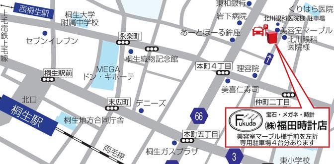 (株)福田時計店 周辺地図 クリックで拡大