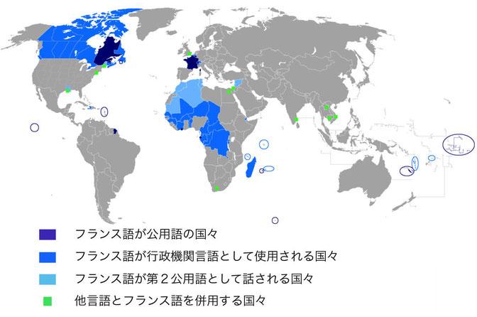フランス語を話す世界の国々の地図。大阪・梅田にあるヨーロッパ語のEuroLingualです。