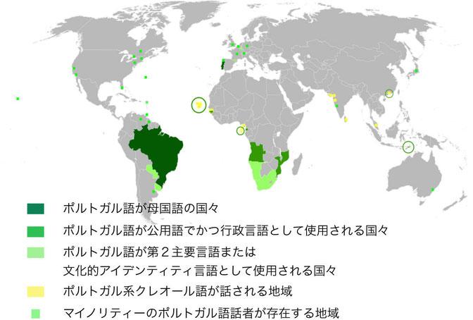 ポルトガル語を話す世界の国々の地図。大阪・梅田にあるヨーロッパ語のEuroLingualです。