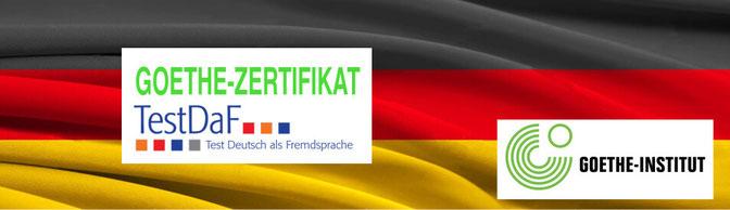 ドイツ語世界共通試験, Goethe-Zertifikat、 Eurolingual