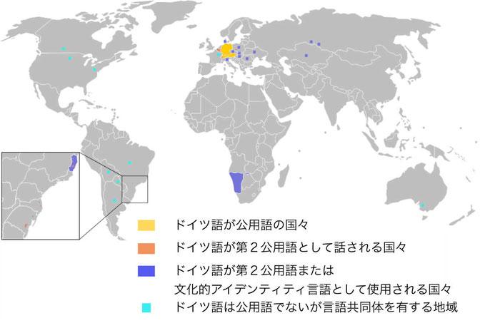 ドイツ語を話す世界の国々の地図。大阪・梅田にあるヨーロッパ語のEuroLingualです。