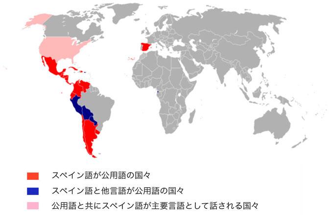 スペイン語を話す世界の国々の地図。大阪・梅田にあるヨーロッパ語のEuroLingualです。