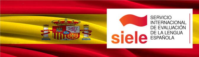 スペイン語世界共通試験、SIELE、 Eurolingual、大阪、梅田