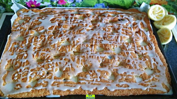 Rezeptvorschau Zitronen-Apfel-Cranberry-Cake nach einem Backrezept aus Dinkel-Dreams 2 von K.D. Michaelis