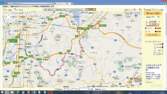<使用サイト>ジョギングシュミレーター  http://42.195km.net/jogsim/