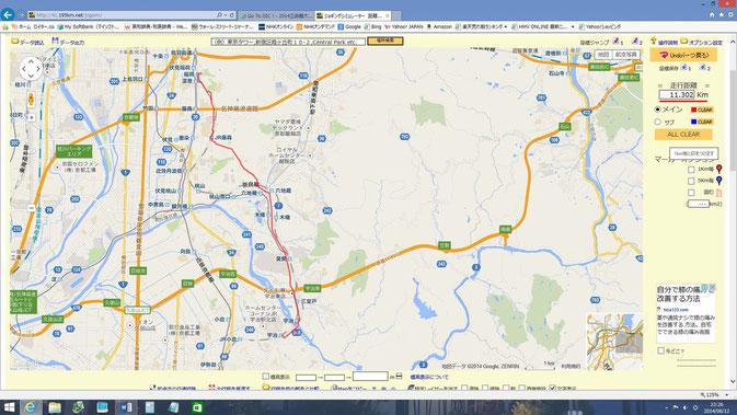 使用サイト「ジョギングシュミレーター」http://42.195km.net/jogsim/