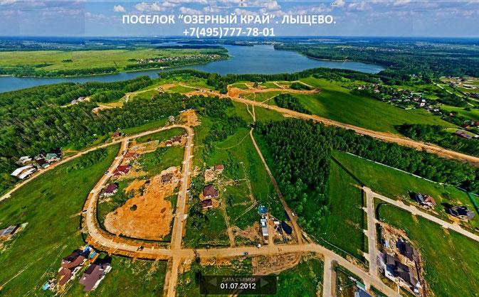 озерный край лыщево 2 участки без подряда истринское водохранилище новорижское шоссе