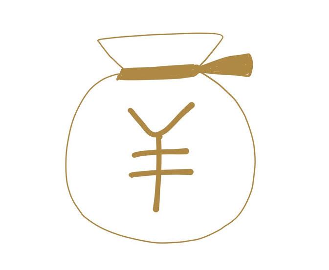 アイコン 「お金」 (作: 塚原 美樹) ~ 円マーク「¥」を描いて完成
