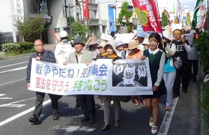約200人が参加した、5・3戦争やだね!長野集会