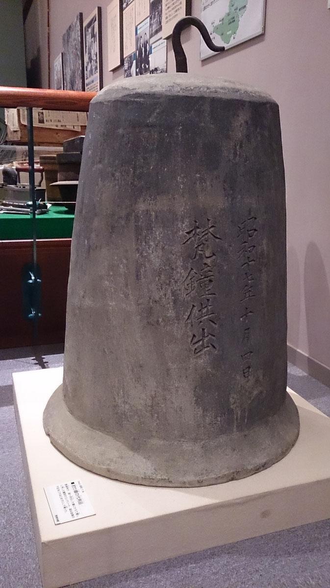 徳満寺のコンクリート梵鐘(長野県飯綱町・いいづな歴史ふれあい館)