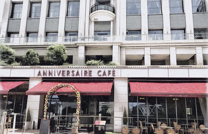 ANNIVERSAIRE CAFE(アニヴェルセル カフェ)