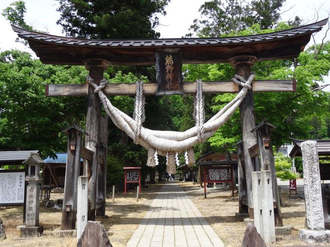 国指定重要文化財 新宮熊野神社長床(ながとこ)