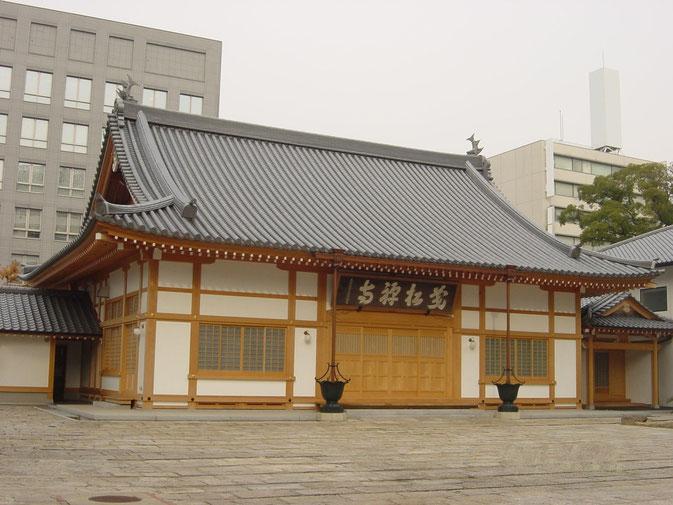 茂松寺本堂(平成19年 兵庫県 西宮)
