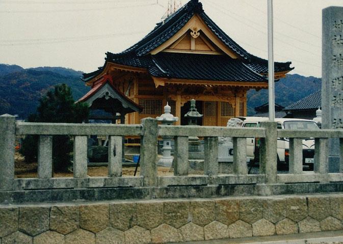 神明神社(昭和63年 羽咋市 菱分町)