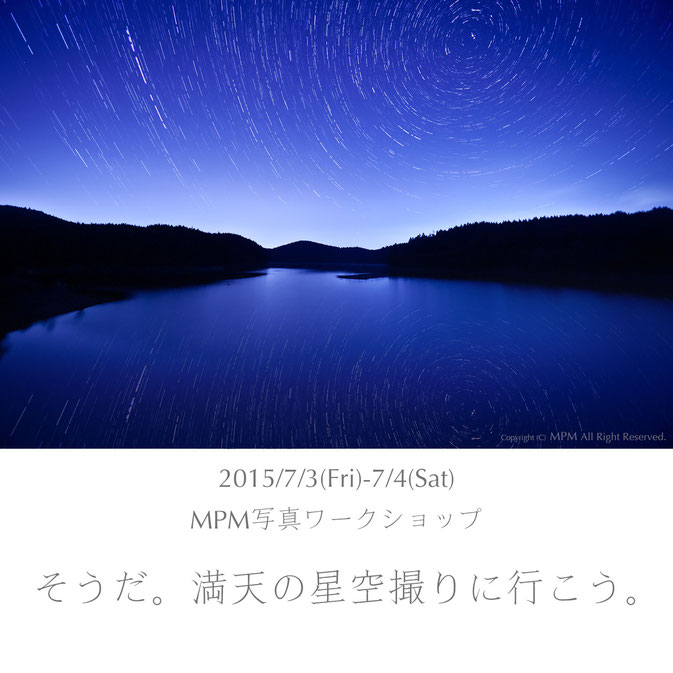 写真教室 京都 滋賀