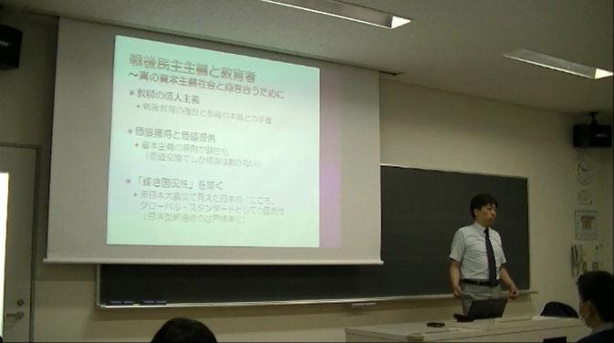 二松學舍大学・文化祭での教職講演