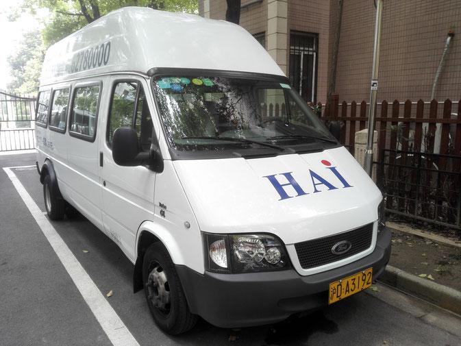 ハイ不動産バス