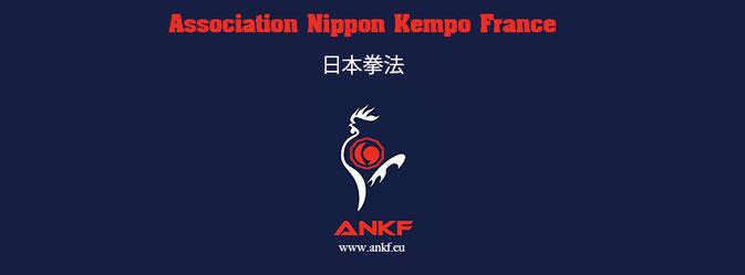 Nippon Kempo France - Représentant officiel de la Nippon Kempo Renmei