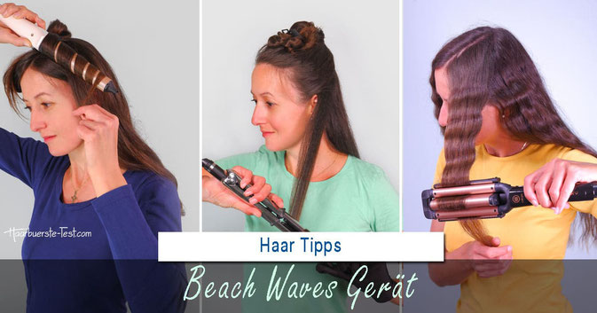 beach waves gerät, gerät für beach waves, beach waves gerät test, beach waves welches gerät