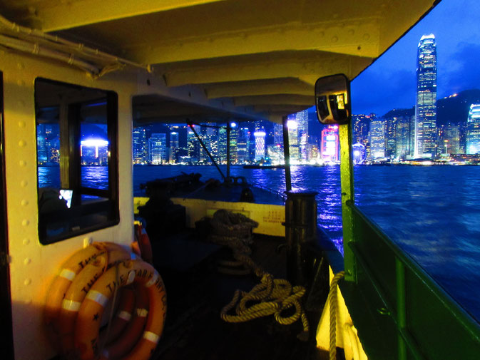 how much does the star ferry cost?