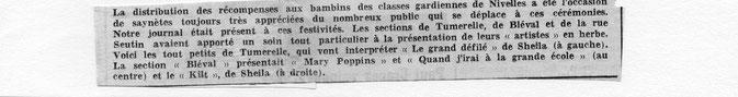 Article du 3 juillet 196??????,si certains se reconnaissent....)