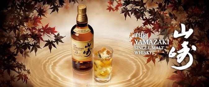 """""""the yamazaky"""",""""whisky"""""""
