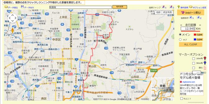 使用サイト:ジョギングシュミレーター http://42.195km.net/jogsim/