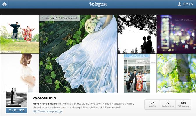 mpm_instagram page