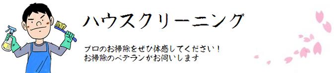 ふすまの張替 多数の柄を取り揃え、経験豊富な職人がお客様のご希望に合うものをご提案いたします2500円~