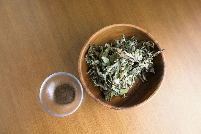 越後薬草 よもぎ茶