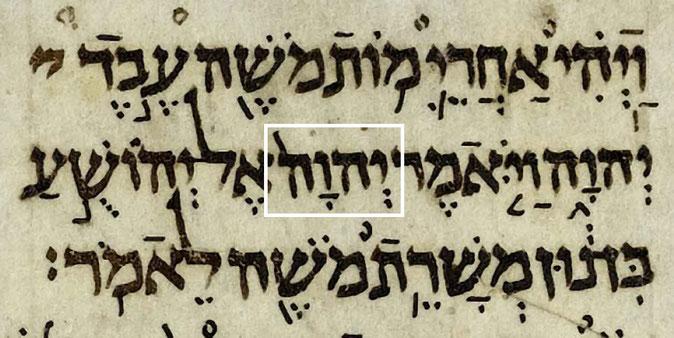 Le Codex d'Alep est la plus ancienne version connue de la Bible hébraïque selon la massora tibérienne. Il a été écrit entre 910 et 930 de notre ère sur du velin (peau de veau mort-né) par un scribe du nom de Shlomo ben Bouya'a dans la région de Tibériade.