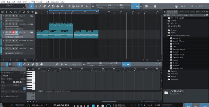 作曲ソフトはStudio Oneを使用。3/4拍子、テンポ112~118くらい、ピアノとギターをメインにしたクリーンで明るいリラックスした感じの曲、というのを最初に決めました。数小節ピアノとギターの音を並べてみて、違和感がないかを確認。