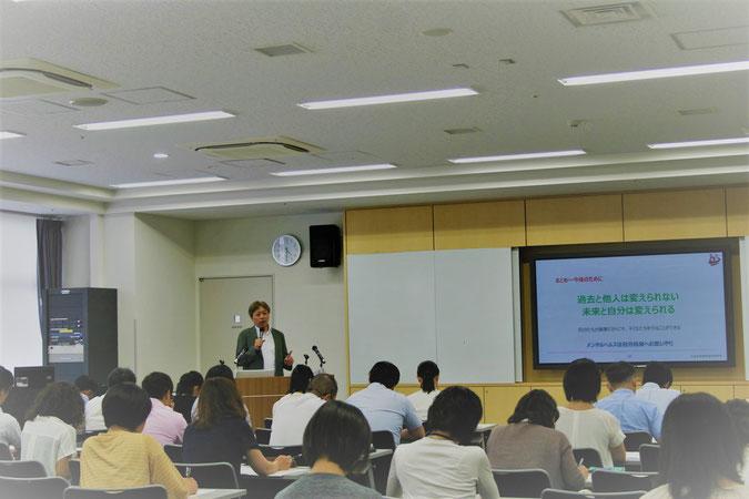 神奈川県教育委員会-教職員研修