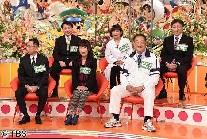 TBSテレビ『ジョブチューン』学校の先生SP