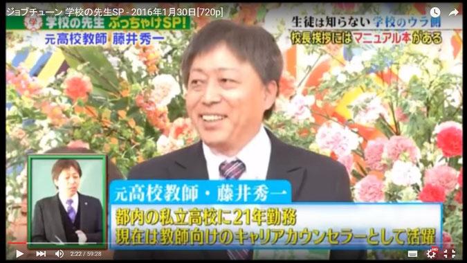 TBSテレビ『ジョブチューン』