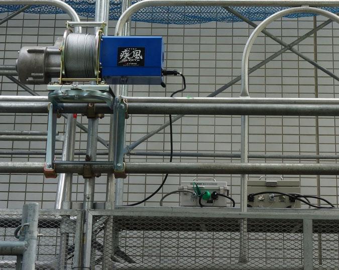 UP787 疾風ウインチ 足場荷揚げ ウインチ設置