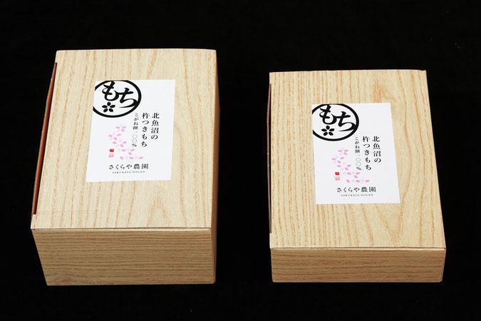 (左)5袋化粧箱(右)3袋化粧箱