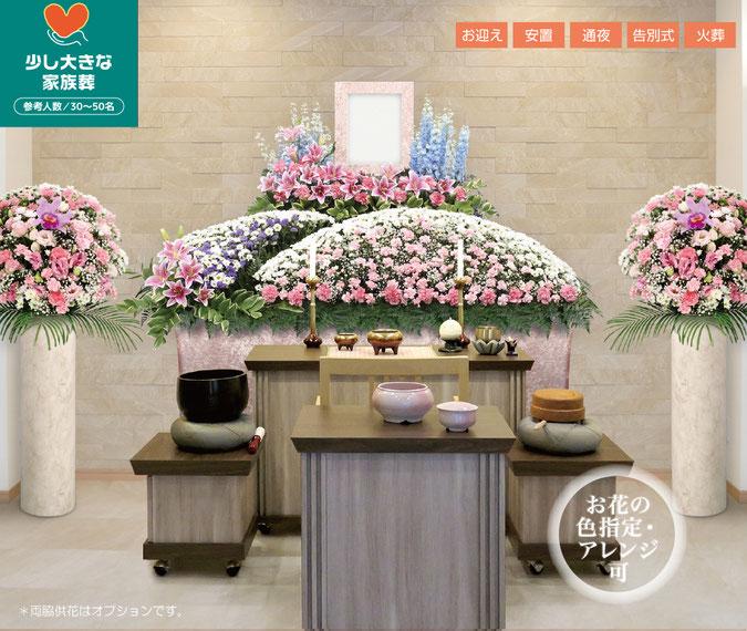 オーダーメイドの一般葬。花祭壇イメージの画像