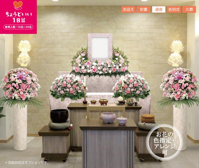 家族葬(一日葬)。花祭壇イメージの画像