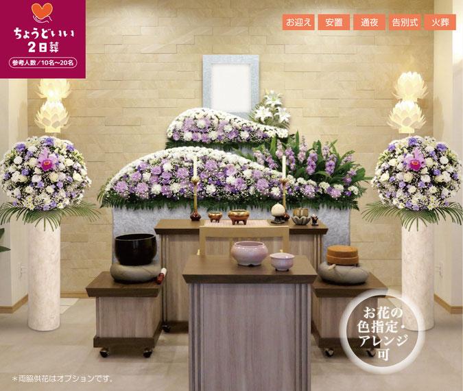 家族葬(二日葬)。花祭壇イメージの画像