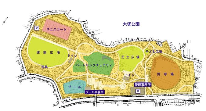 大塚公園案内図