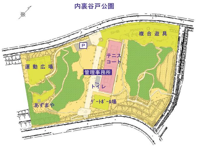 内裏谷戸公園案内図