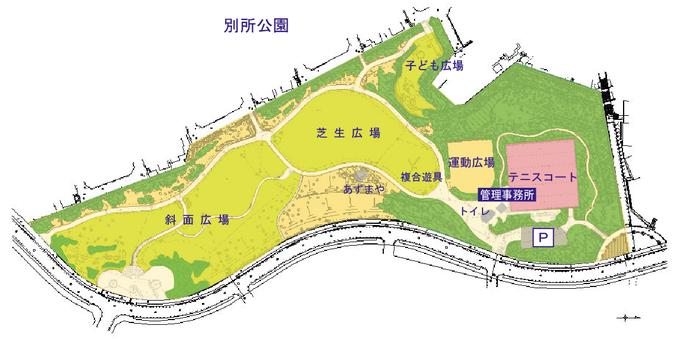 別所公園案内図