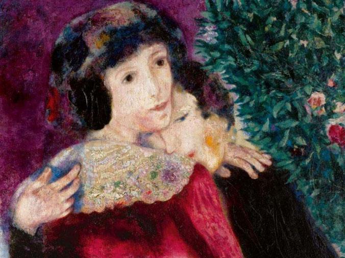 Chagall - Les Amoureux (detail)