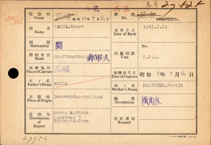 Japanse interneringskaart Evert Nauta.