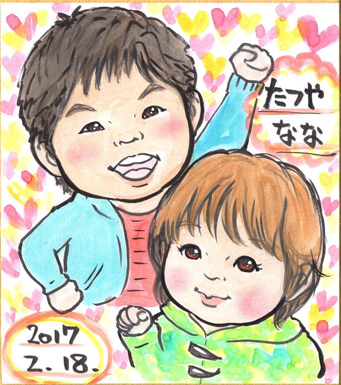 似顔絵 三重県 無料プレゼント