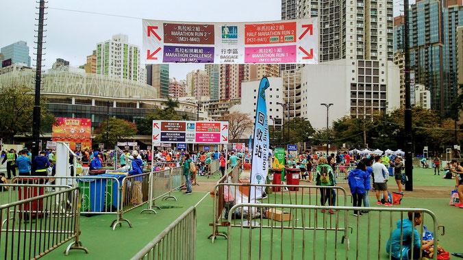 ビクトリアパーク香港マラソン